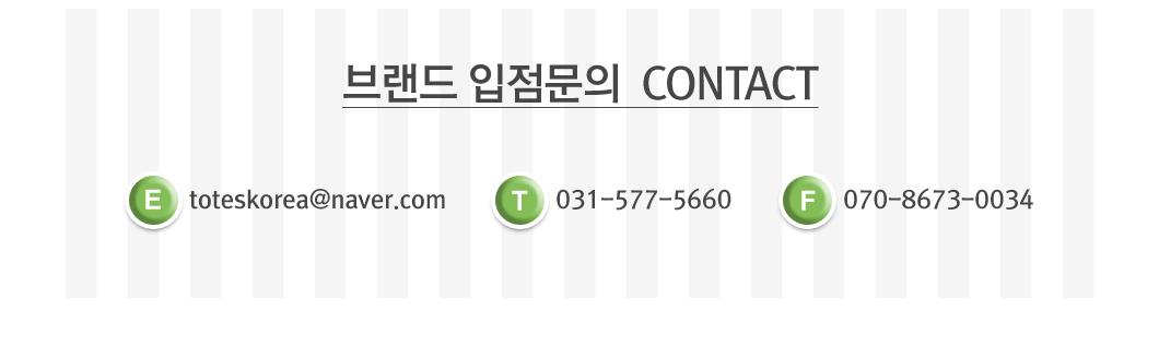 고객센터전화번호